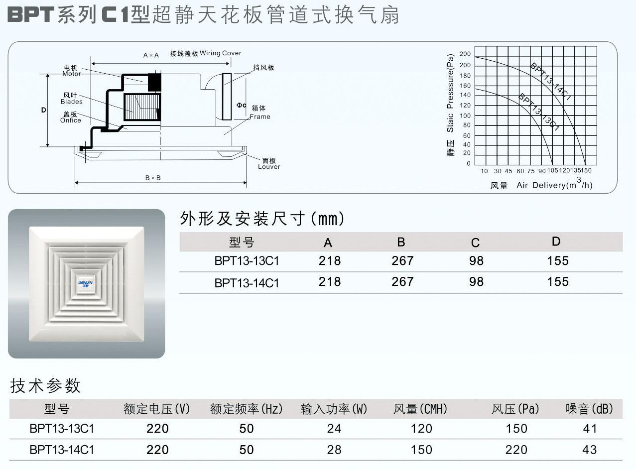 13C1尺寸图.jpg